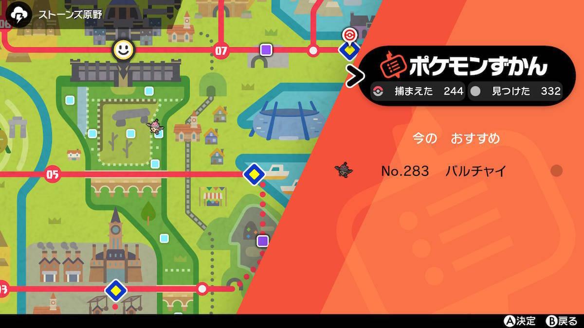 f:id:gamediary_kkmt:20210212162456j:plain