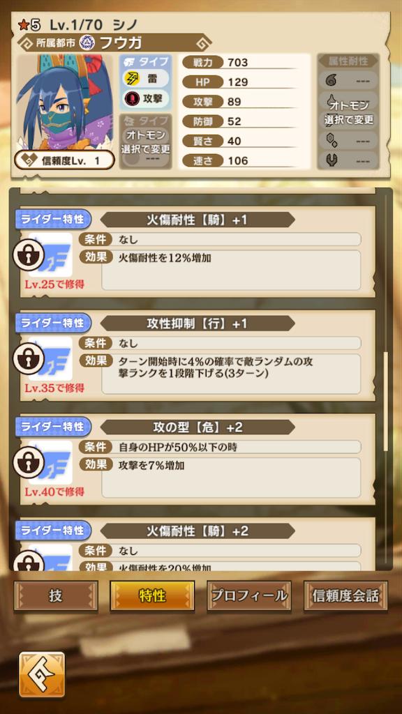 f:id:gamedojo:20200219123740p:image