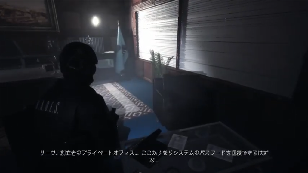 f:id:gamedojo:20200222125417p:image