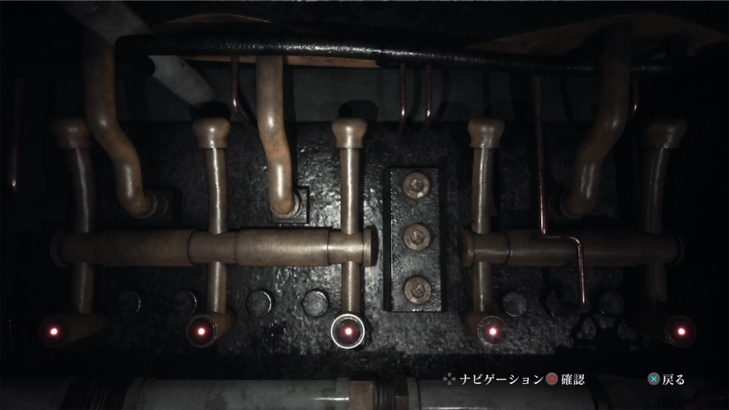 f:id:gamedojo:20200224201500p:image