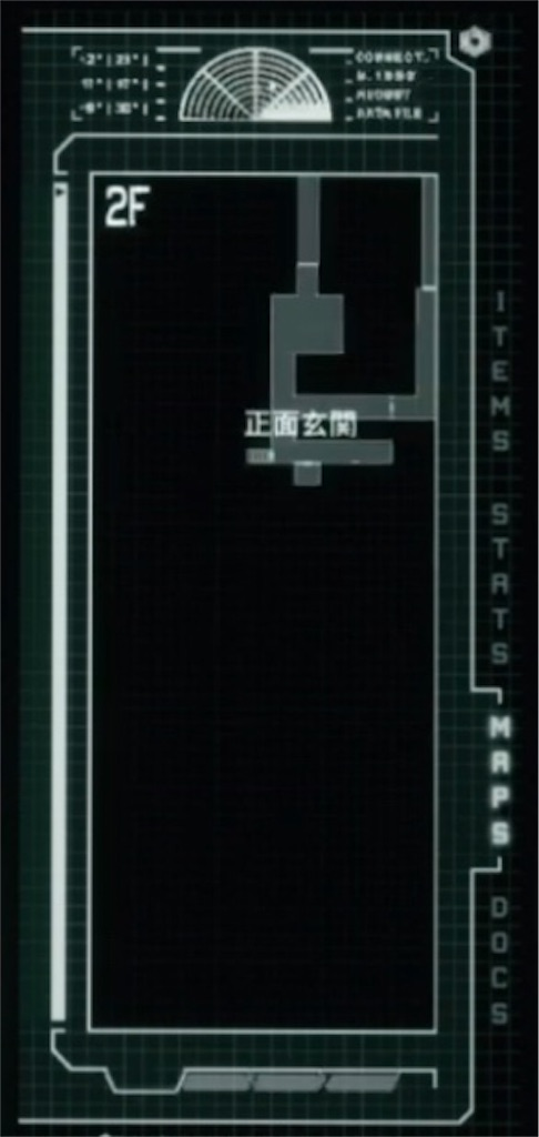 f:id:gamedojo:20200225013813j:image