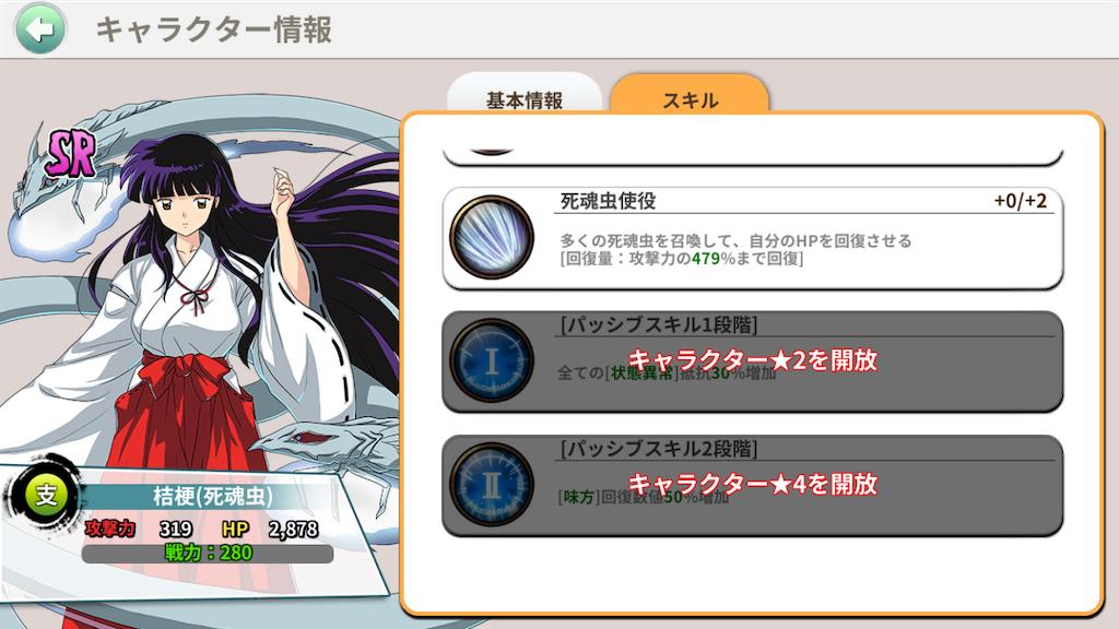 f:id:gamedojo:20200305164723p:image