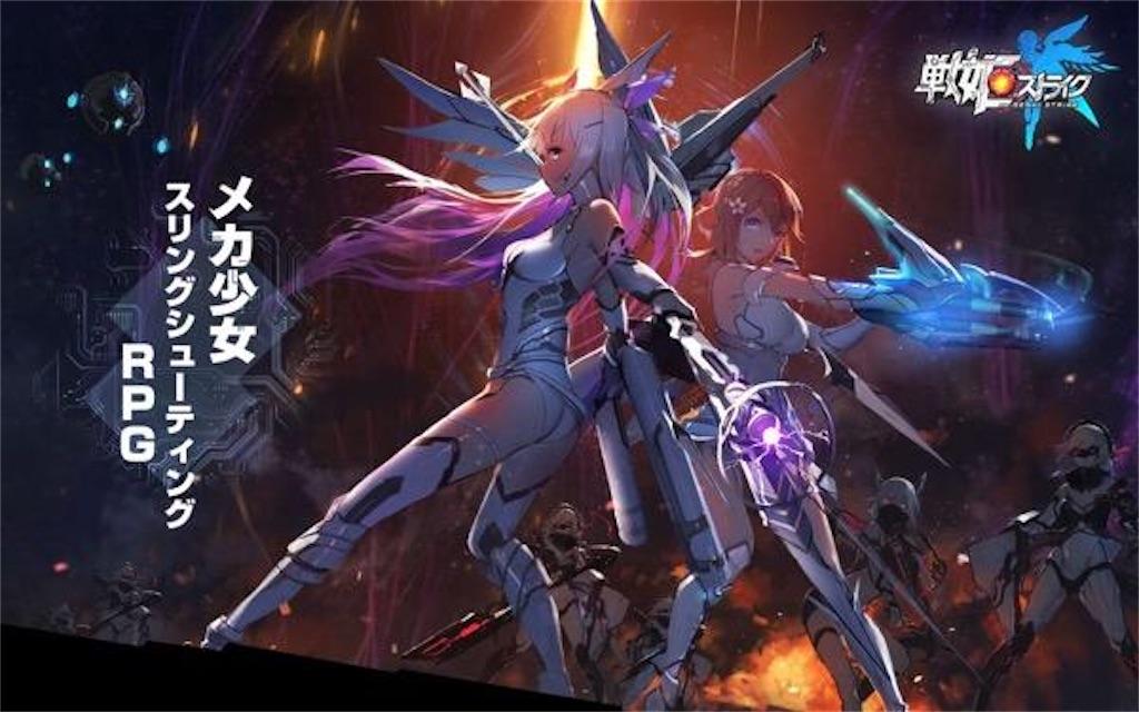 f:id:gamedojo:20200306112511j:image