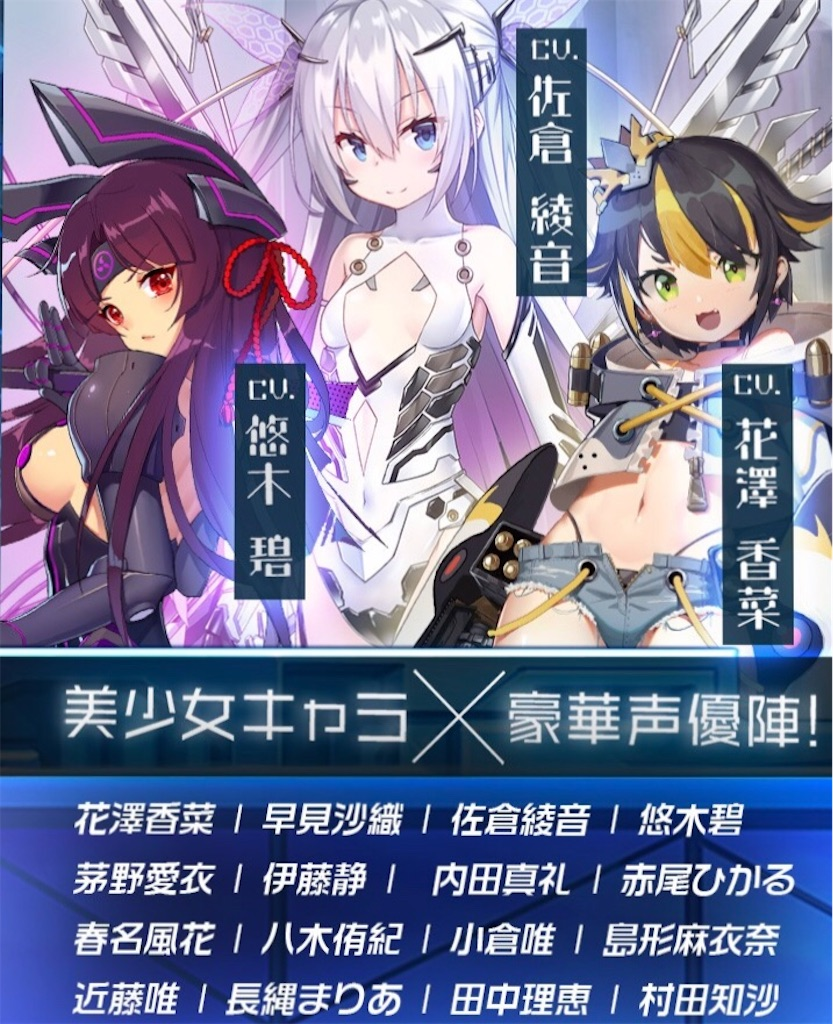 f:id:gamedojo:20200306122543j:image