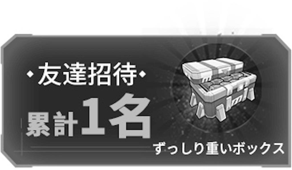 f:id:gamedojo:20200306130032j:image