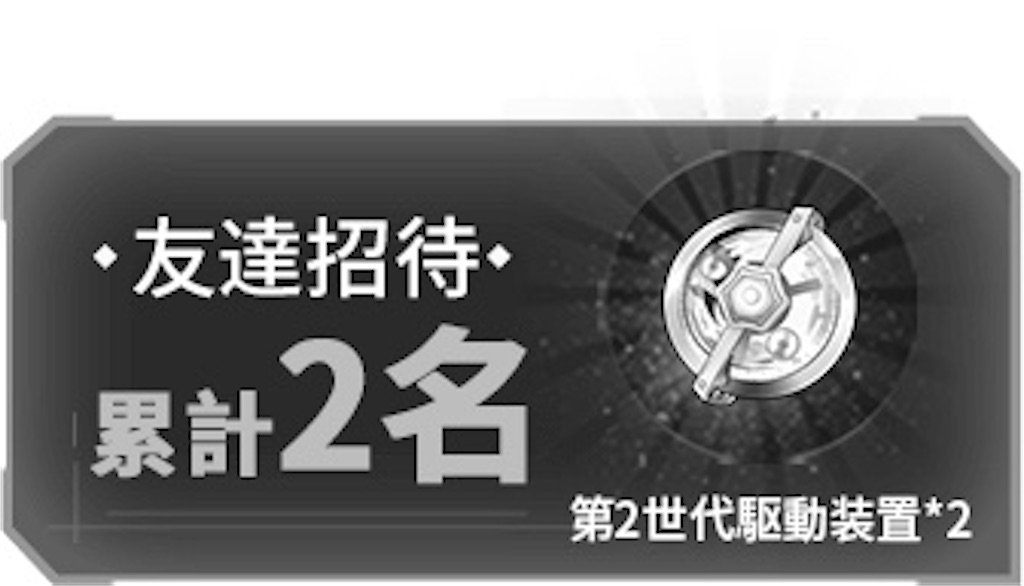f:id:gamedojo:20200306130034j:image