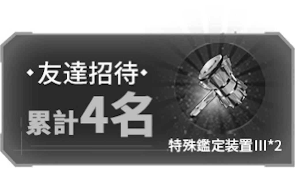 f:id:gamedojo:20200306130050j:image