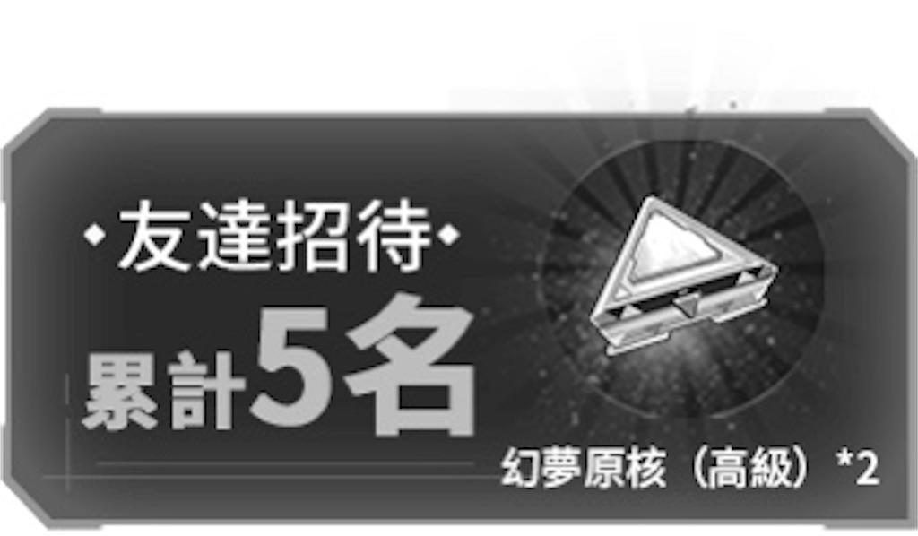 f:id:gamedojo:20200306130056j:image
