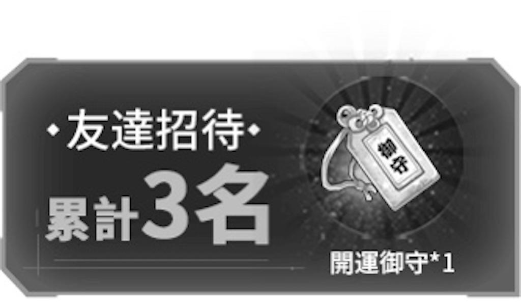 f:id:gamedojo:20200306130101j:image