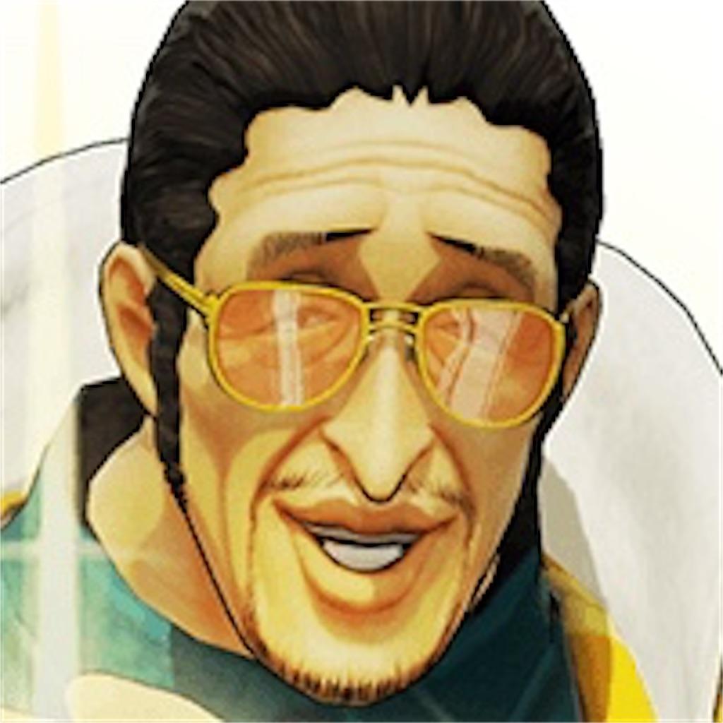 f:id:gamedojo:20200309231606j:image