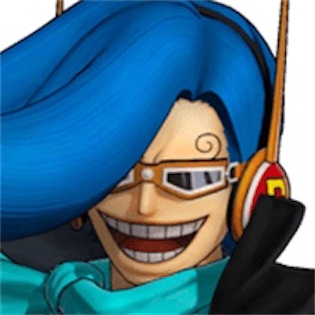 f:id:gamedojo:20200309232255j:image