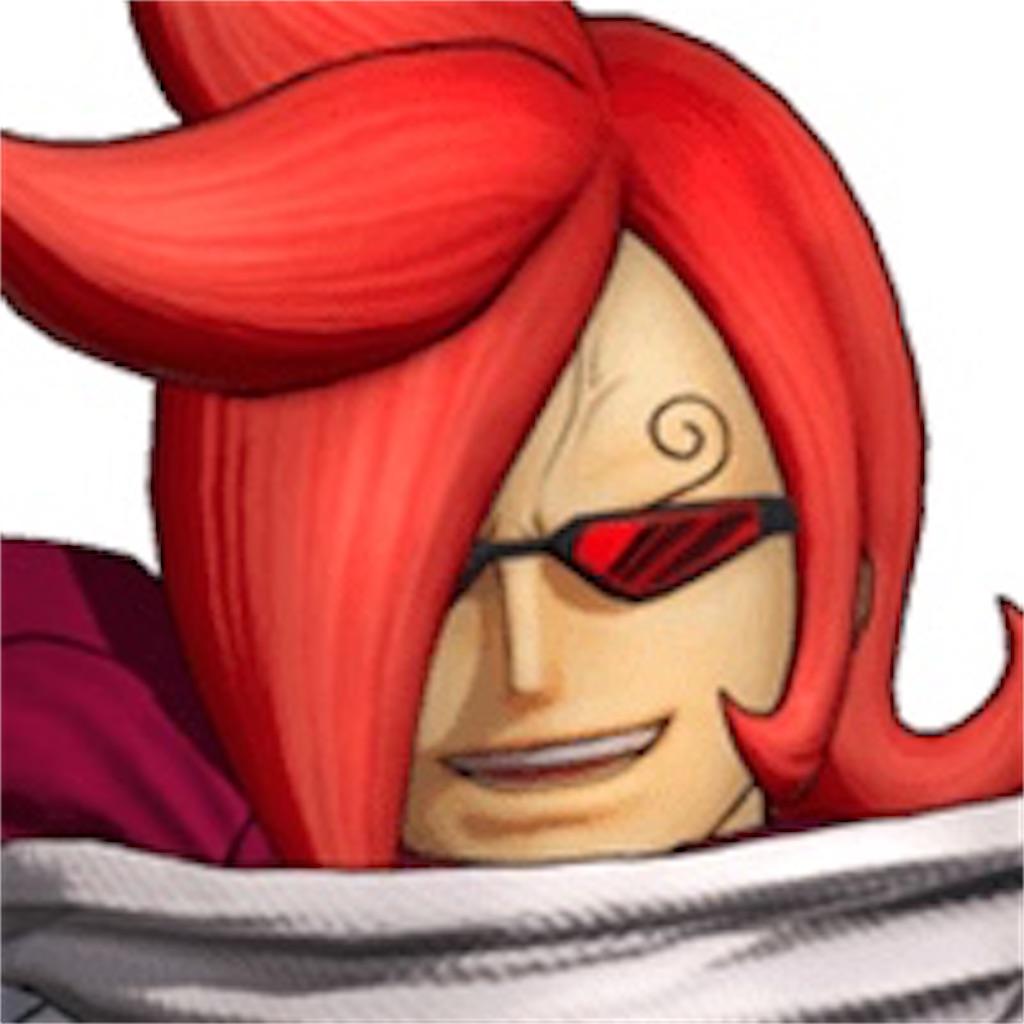f:id:gamedojo:20200309232259j:image