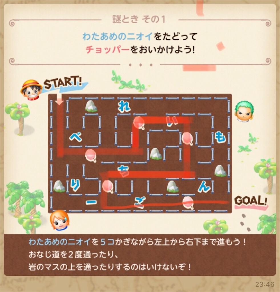 f:id:gamedojo:20200310121655j:image