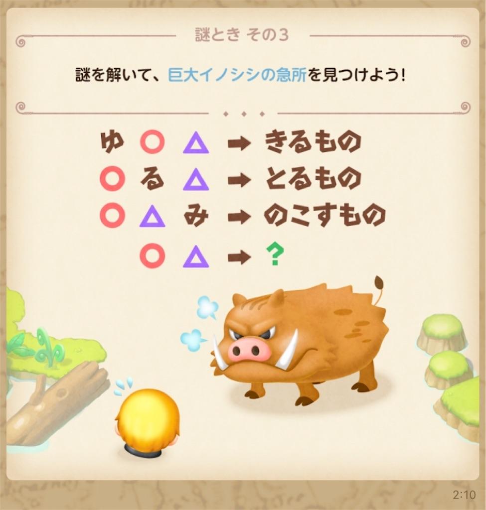 f:id:gamedojo:20200310121739j:image