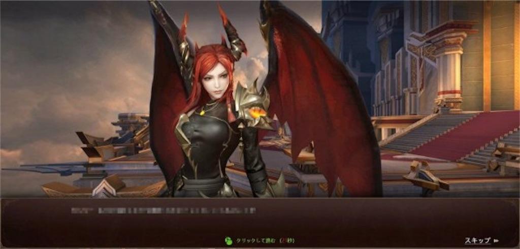 f:id:gamedojo:20200311025652j:image