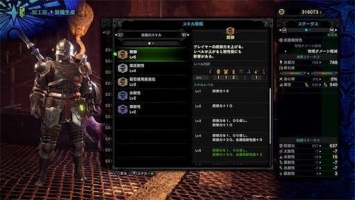 f:id:gamedojo:20200428154006j:image