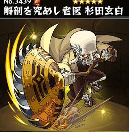 f:id:gamegames:20180617225639j:plain