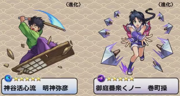 f:id:gamegames:20180809172157j:plain