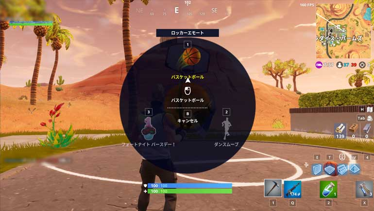 f:id:gamegg:20180808062737j:plain
