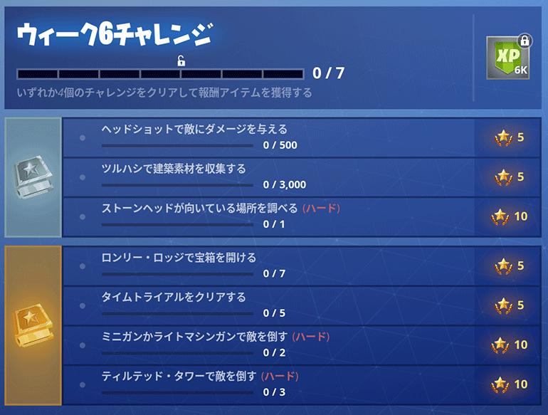 f:id:gamegg:20180817024850p:plain