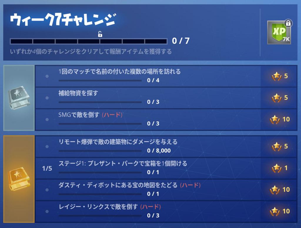 f:id:gamegg:20180825060501j:plain