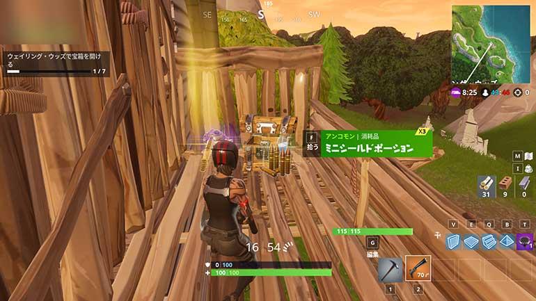 f:id:gamegg:20180831054620j:plain