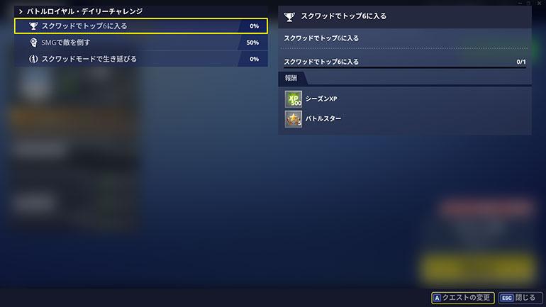 f:id:gamegg:20180905094112j:plain