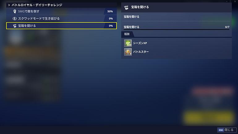 f:id:gamegg:20180905094116j:plain