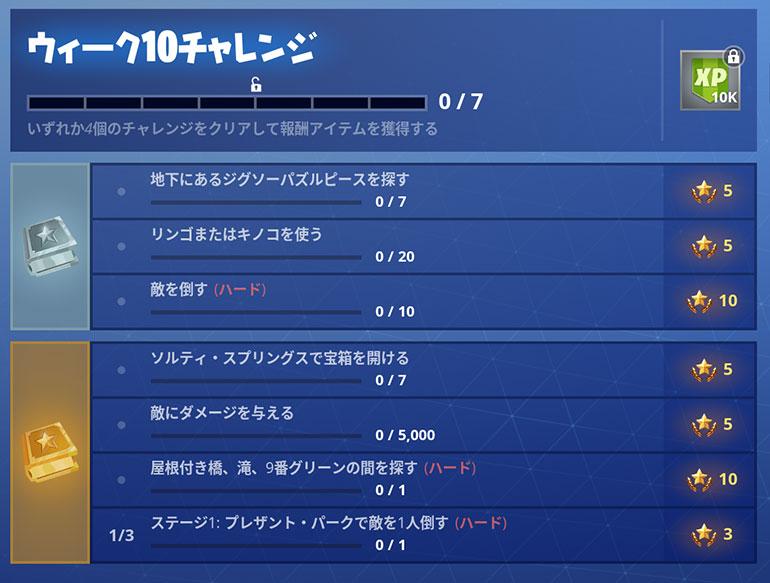 f:id:gamegg:20180914021353j:plain