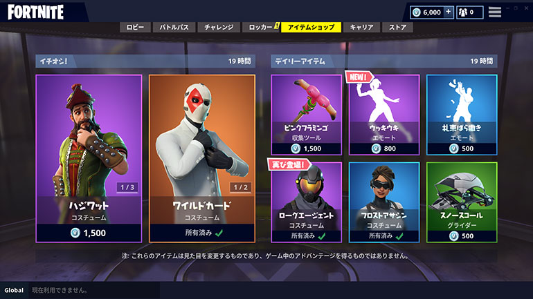 f:id:gamegg:20180915144835j:plain