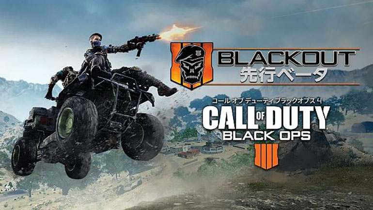 Call of Duty: Black Ops 4 BlackOutオープンベータ