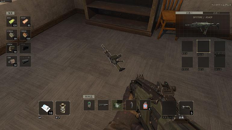BlackOut物資集め 武器
