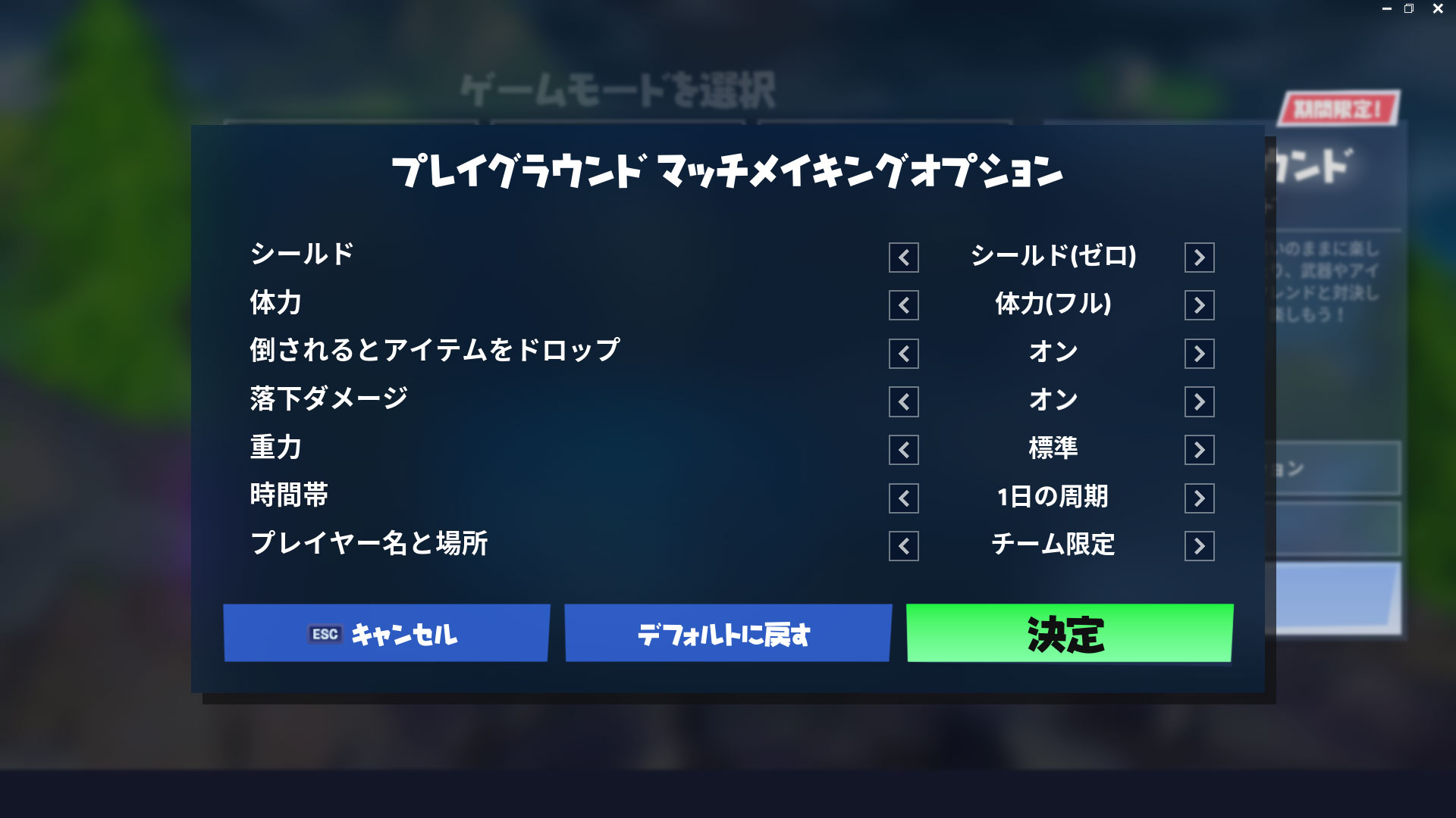 f:id:gamegg:20181004145621j:plain
