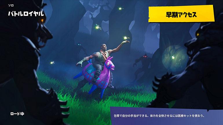 f:id:gamegg:20181005063736j:plain