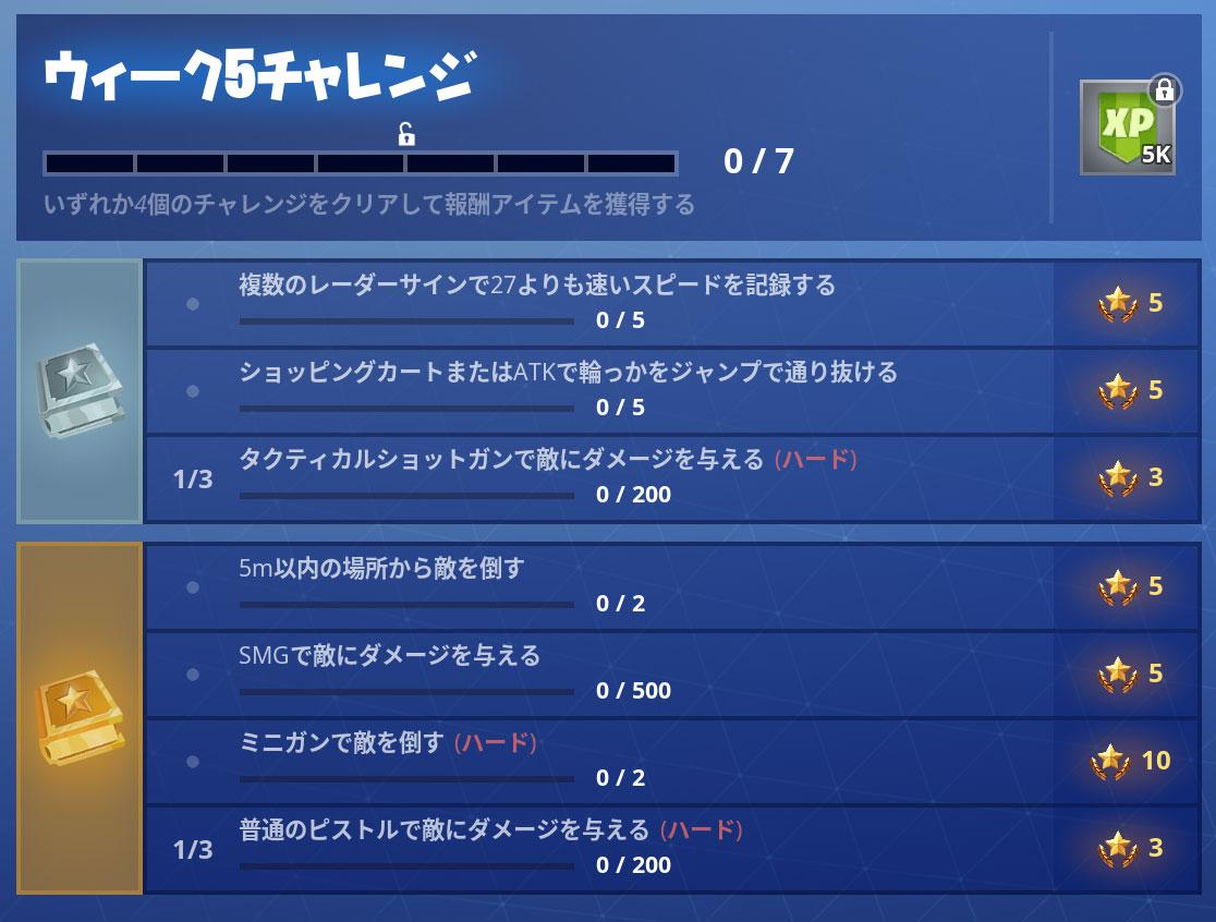 f:id:gamegg:20181026064330j:plain