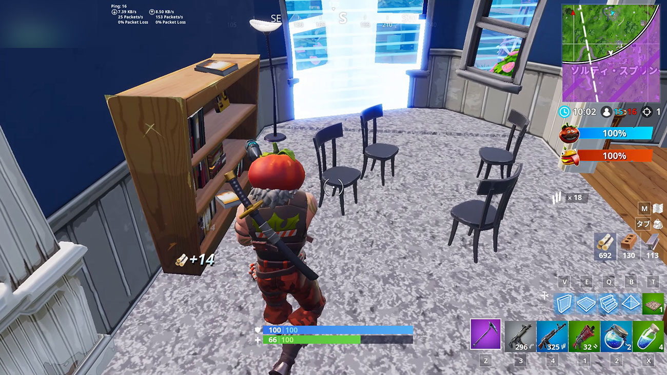 ステージ1:椅子を破壊する(0/80)