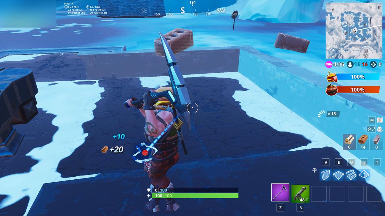 ステージ4:凍った湖に沈む「N」の文字を探す(0/1)屋根壊し