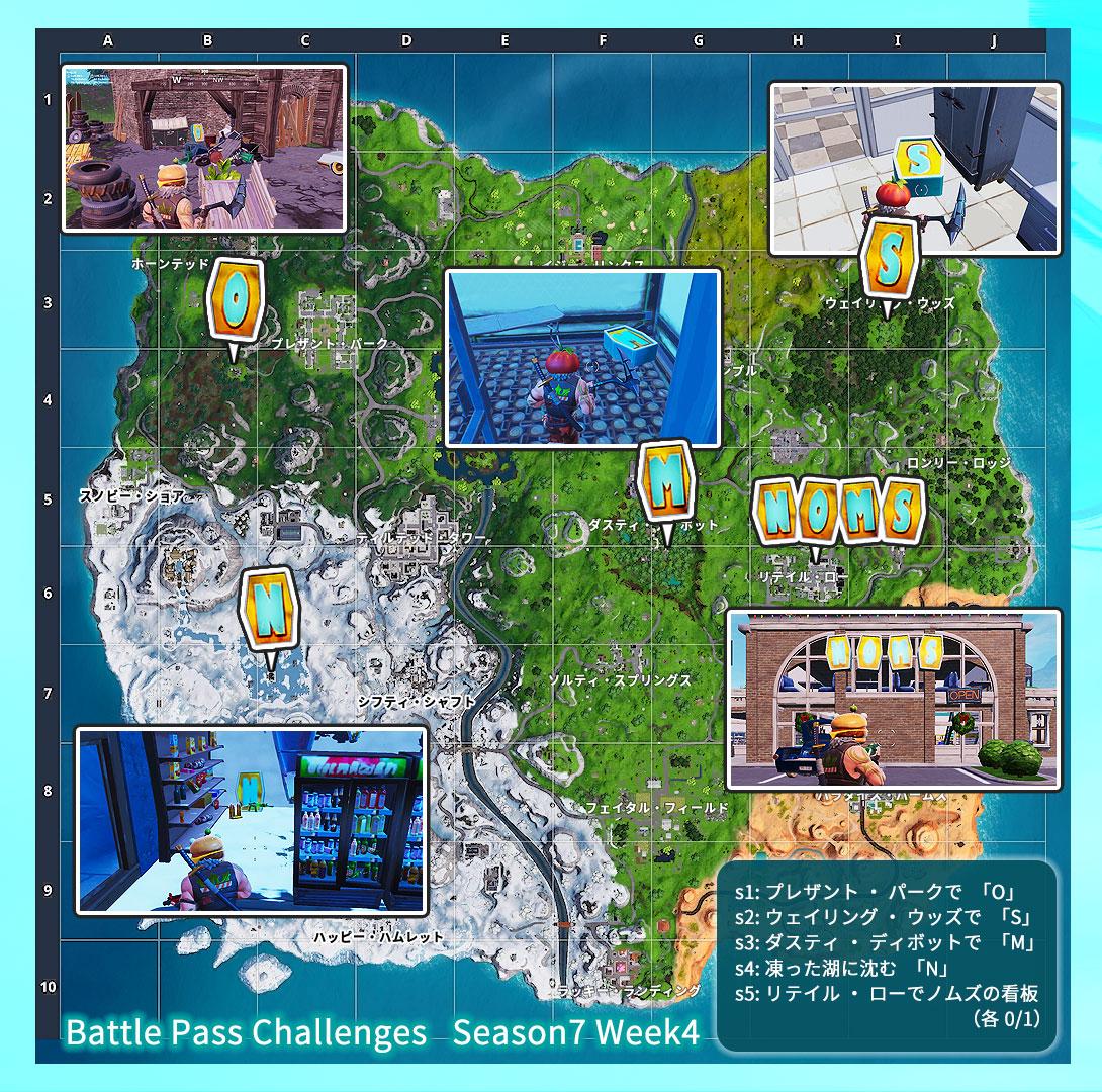 ステージ1:プレザント・パークで「O」の文字を探す 地図