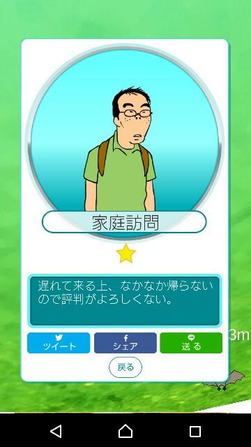 f:id:gamegirllow:20160921163407j:image