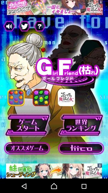 f:id:gamegirllow:20161128105442j:image