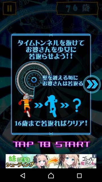 f:id:gamegirllow:20161128112125j:image