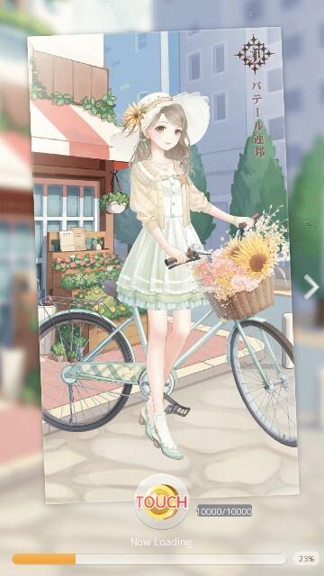 f:id:gamegirllow:20170215205832j:image