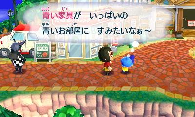 f:id:gamehome:20170705234913j:image