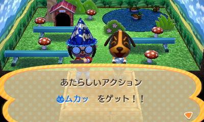 f:id:gamehome:20170707135155j:image