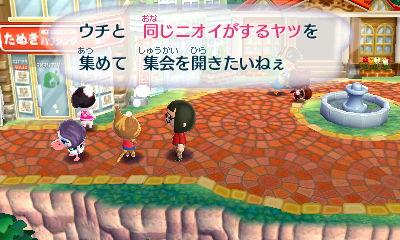 f:id:gamehome:20170713081648j:image