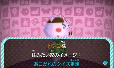 f:id:gamehome:20170717072706j:image