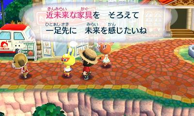 f:id:gamehome:20170725143348j:image