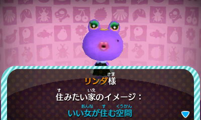 f:id:gamehome:20170725163930j:image