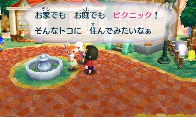 f:id:gamehome:20170729204840j:image
