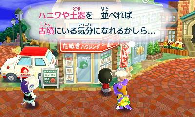 f:id:gamehome:20170808063016j:image